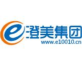 与上海澄美合作数据库运维服务