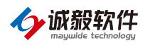 与广州诚毅软件合作数据库维护服务