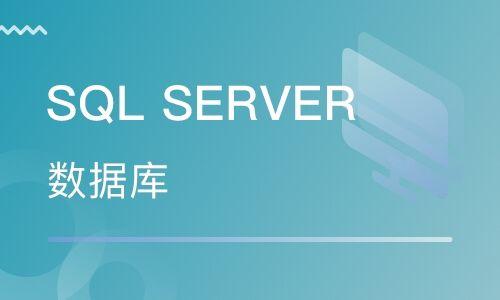 数据库运维服务